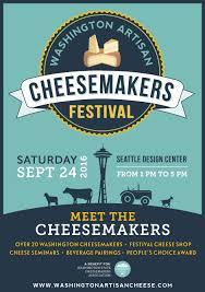 Seattle Design Festival 2016 2016 Washington Artisan Cheesemakers Festival Seminar