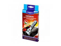Купить аксессуар к бытовой технике <b>Topperr 1302</b> SC1, <b>скребок</b> ...