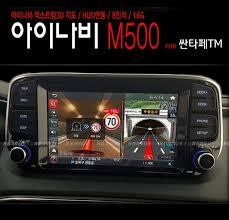 <b>Штатная магнитола ГУ M500</b> для Hyundai Santa Fe 2018 -