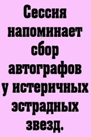 Заказать курсовую Ростов на Дону