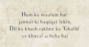 15 Timeless Couplets By Mirza Ghalib That Beautifully Capture The