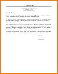 9 Server Cover Letter Examples Mbta Online