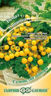 <b>Семена Томат</b> Синичка, 0,2г, Гавриш, <b>Семена</b> от автора по цене ...