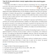 english toefl essay example beauty is in the eye of the beholder academic essay writing ppt presentations writing an argumentative essay on global warming solutions pay myself essay