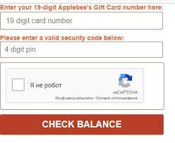 applebee s gift card balance