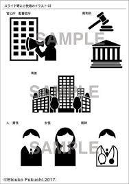 イラストレーター福士悦子のブログlittle Shopblog リスなどの動物