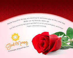 Romantic Good Morning Messages And Quotes 40greetings Inspiration Good Morning My