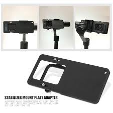 <b>Stabilizer Switch Mount</b> for Sony RXO Gopro Session Cameras ...