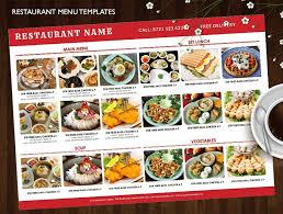 Indian Style Restaurant Menu Templates Single Bi Fold Tri Fold