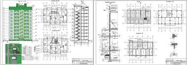 Курсовой проект ти этажный крупнопанельный жилой дом г  Курсовой проект 9 ти этажный крупнопанельный жилой дом г Екатеринбург