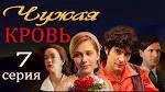 Склифосовский 3 сезон 5 серия ютуб смотреть