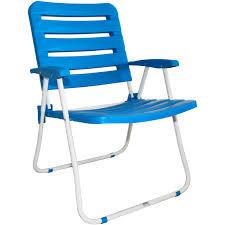 High Seat Beach Chairs | High Back Beach Chairs
