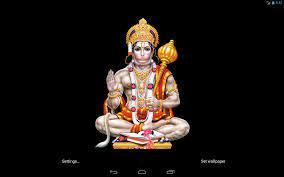 Jai Hanuman Live Wallpaper 5.0 Download ...