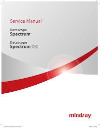 How To Fix Us Ds Blinking Light Spectrum Spectrum Or Service Manual Manualzz Com
