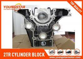 2.7L DOHC Engine Cylinder Block For TOYOTA Land - Cruiser 2TR-FE ...