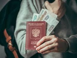 Как и где получить загранпаспорт в архангельске