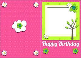 Online Printable Birthday Cards Printable Bday Card Online Printable