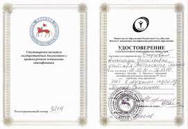 Отчет по практике выполнение работ по профессии горничная Дневник Практики Инженера Механика Сельского Хозяйства