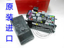 insurance from the best taobao agent yoycart com kia opirus europe engine wiring harness fuse box fuse box assembly abs wire harness junction box