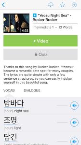 건 (geon) agenda items, assembly bills. Learn Korean Reading And Don T Look Back The 3 Simple Steps You Need