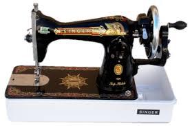 Singer Sewing Machine In Pakistan