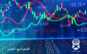 تداول العملات الأجنبية وأهم الأمور التي يجب معرفتها عن سوق العملات الأجنبية  - اقتصاديو العرب