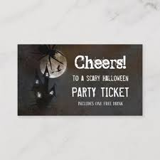 Halloween Business Cards Haunted House Halloween Party Ticket Business Card