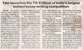 media reports  tata launches the 7th edition of s largest school essay writing competition