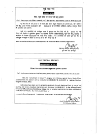 Appointment Letter Format Pdf In Hindi Canadianlevitra Com