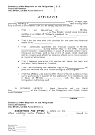 Affidavit Of Support Template Template Affidavit Of Support Affidavit Of Support 3