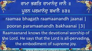 Sikh Arti Sikh Prayer Read Along With Bhai Harjinder Singh Srinagar Wale Shabad Gurbani