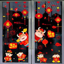 Chinese new year party decorations can be used as wall decorations, banners, centerpieces or on the buffet table. 20 Chinese New Year Decoration Ideas To Welcome The Ox Year