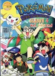 pokemon joto league. Fine League Image Is Loading POKEMONJOHTOLEAGUECHAMPIONSSEASON4COMPLETETV For Pokemon Joto League