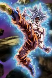Goku Limit Breaker Light Poster Dragon Ball Super Poster Goku Ultra Instinct Mastered