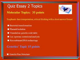 recombinant dna technology part quiz essay topics molecular  2 recombinant dna technology part 2