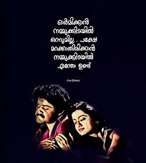 40 U KCHU വിധിയുടെ വിളയാട്ടം Pinterest Fascinating Malayalam Quotes About Sad Moment