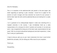 Cover Letter Templates Download – Sapsan.us