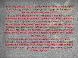 Второй ресивер в подарок от триколор в нижнем новгороде<br>Втрати сільськогосподарських культур від шкідників, хвороб, бур