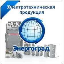 Контрольные лампы панели приборов газель цена купить в  Контрольные лампы панели приборов газель