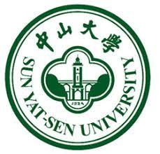 Bildergebnis für 中山大学