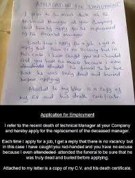 reply letter for job application   park attendant Callback News