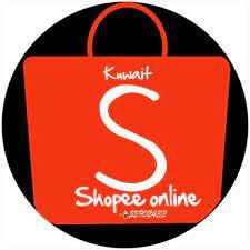 Shopee Kuwait online - 3,060 Photos - Shopping & Retail - Kuwait City,  Kuwait
