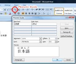 The western union phonetic alphabet predates the nato phonetic alphabet and is ideal for anyone who finds the nato code words too soldierly. Adding Furigana To Your Microsoft Word Document Learn Japanese Online Free Lessons Makoto Membership