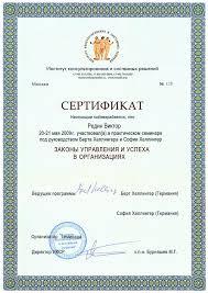 Красный диплом условия урфу  оболочка диплом образца 2012 года капсулы содержит красители синий патентованный желатин состав В одной капсуле содержится красный диплом условия