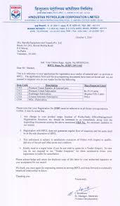 Baroda Equipment And Vessels Pvt Ltd