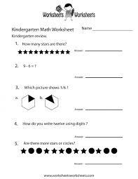 Kids. reading comprehension kindergarten worksheets: Reading ...