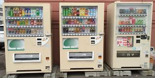 Find A Vending Machine Near You New Simon Kemp On Twitter You'll Find A Vending Machine Or 48 Every