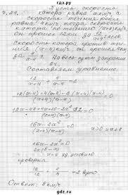 Контрольная работа по обществознанию в классе кравченко  Контрольная работа по обществознанию в 7 классе кравченко