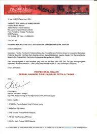 Job Application Resume Sample Of Application Letter For Job In Bank