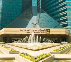 ประวัติธนาคารไทยพาณิชย์ ช่วง 50-100 ปี